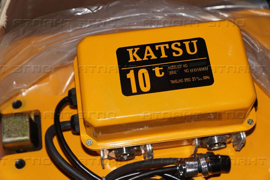 Таль электрическая 10 тонн Katsu