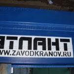 kran balka 3 2 t a 150x150 - Фотогалерея
