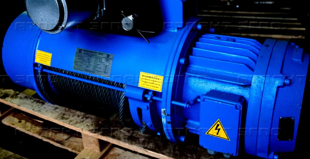Тельфер 2 тонны в крановой компании Атлант