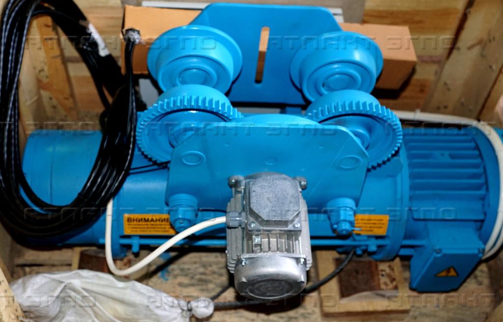 Тельфер электрический 1000 кг - крановый завод Атлант