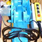 telfer elektricheskij 500 kg cena 1 150x150 - Фотогалерея